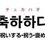 【トライオートETF】7月分の確定利益は62483円でした